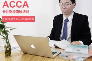 参加ACCA分季考 这几大考试规则一定要谨记