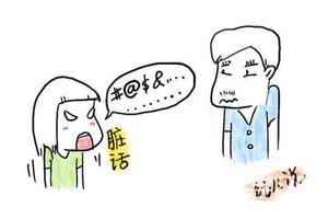 意教授对华人中学生拍头骂脏话侮辱 被宪兵逮捕