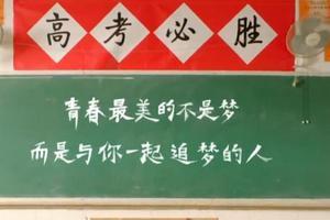 浙江省2019年高考报名12月1日至23日进行