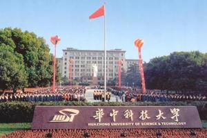 武汉地铁站名引发华中科技大学简称争议
