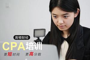30岁才参加注册会计师CPA考试到底晚不晚