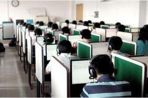 2019上海高考外语科目考试及普高春季考试1月进行