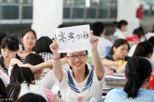 高三学生如何应对成绩忽高忽低?