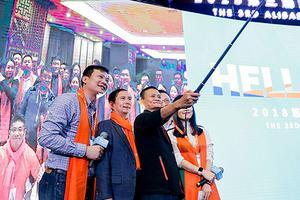 希望未来中国500个好公司 200个CEO来自阿里