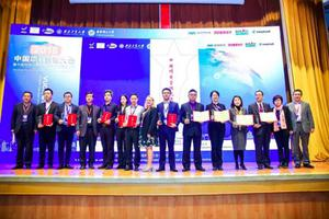 2018中国项目管理大会暨国际论坛在华理隆重召开