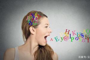 实用口语:如何用英语礼貌地打断别人?