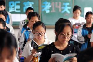安徽教育厅长:高考改革筹备工作依然在推进