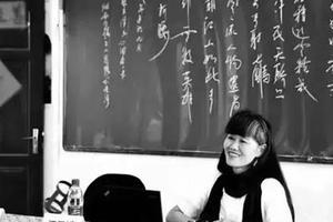 浙师大54岁特聘女教授逝世 当天凌晨1点还在工作