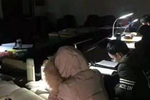 """南昌大学前湖校区""""停电风波""""再迎来最新进展"""