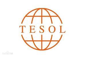 TESOL硕士研究生就业形势大解析