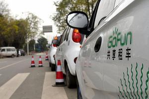 在中国 应该拿什么拯救不盈利的共享汽车?
