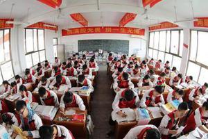 教育部:各省新高考方案一旦确定将及时公布