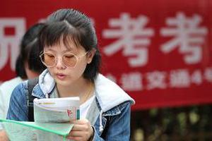 教育部回应部分省份推迟启动新高考改革