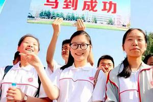 安徽教育厅长:高考改革风险把握不准 宁可等待