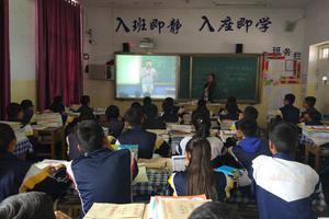248所贫困高中直播名校课程3年 88人考上清华北大