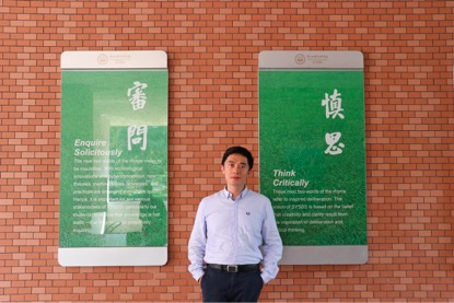 MBA畅聊:我与中大管院 黎思伟恰同学不再少年时