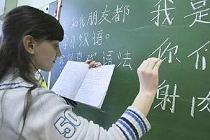 意大利一高中首将中文纳入毕业考试 强化中文教育