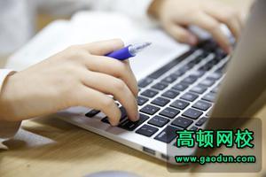 管理会计师一年考几次 管理会计师报名条件
