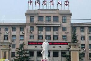 2019中国农林类大学排名;中国农业大学第一