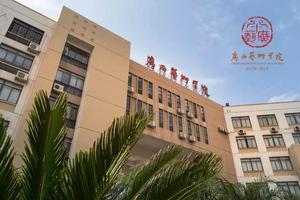 广西艺术学院2019本专科招生专业考试内容及要求