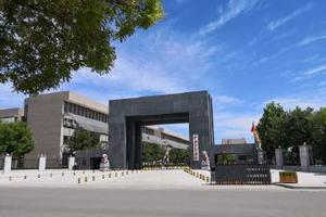2019中国艺术类大学排名:中央戏剧学院等排第一