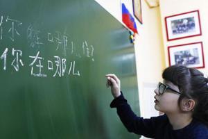 """俄罗斯汉语热:学好汉语等于有了""""铁饭碗"""""""