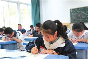 河南培训机构冒充叶圣陶杯竞赛代理 数千学生被骗
