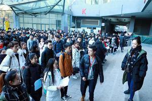 今年起北京市高校艺术类的招生实行分段录取