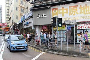 中原内地亏钱香港赚钱 香港板块上市计划继续搁置