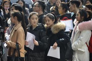 又有两校宣布取消艺考校考:按省统考成绩录取