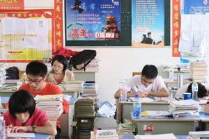 内地高校招收保送生考试首轮录取882名澳门学生