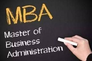 为什么工作再忙懂得管理的人也要读在职MBA?