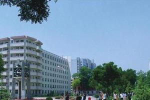 投资百亿筹建的广州交通大学选址定为广州黄埔区