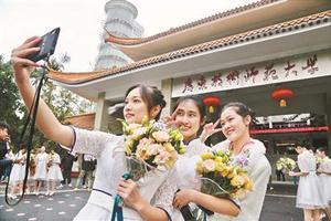 广东技术师范学院更名广东技术师范大学