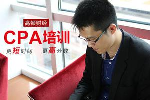 2019年CPA六科题量全面加大 打字速度决定分数