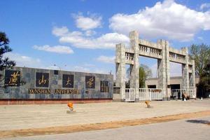 2019中国非双一流大学、民办大学和独立学院排名