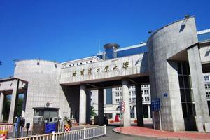 校友会2019黑龙江省大学排名:哈工大第一