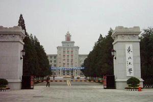 校友会2019辽宁省大学排名:东北大学第一