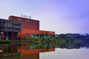 校友会2019重庆市大学排名:重庆大学第一