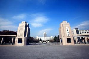 校友会2019山东省大学排名:山东大学第一