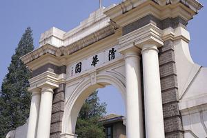 2019中国重点大学排名:北大清华雄霸冠亚军