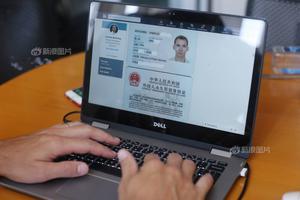 异地办公遭质疑 中国男子在美申请H-1B被拒