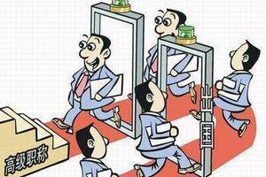 港媒:老外與海歸在華正失去就業優勢