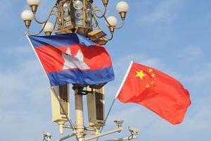 柬埔寨环保部鼓励公务员赴华留学深造