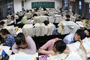 浙江2019年1月学考成绩2月15日中午发布