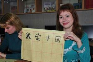 在澳大利亚公立小学感受汉语热