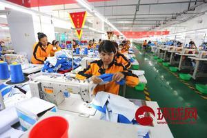 教育部:研究兴办职业教育的企业教育费附加减免政策