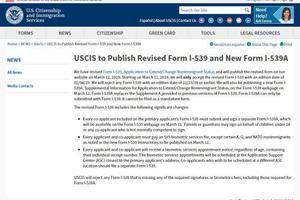 美移民局:转换身份申请表将改版 旧版不再受理