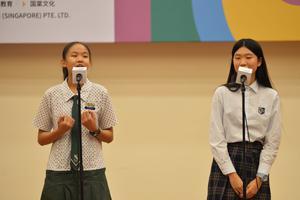 地球村新加坡站Day6&7:为梦想齐聚 绽放无限光彩
