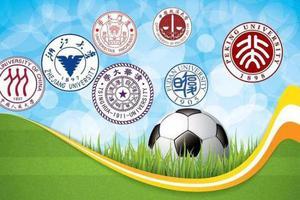 足球高水平运动队招生高校增至181所 可双轨招生